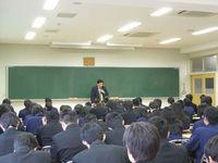 植田先生1.jpgのサムネール画像