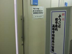 多田_1.png