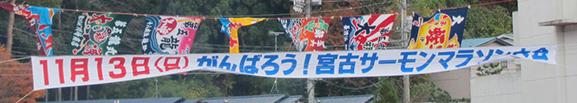 20111122_01.jpg