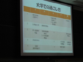 2012.7.5(2).png