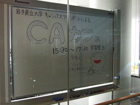 20120131_01.jpg