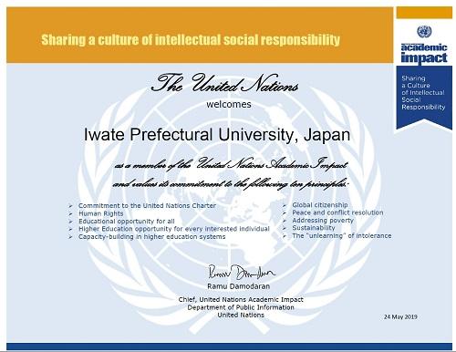 UNAI_IPU20190524S