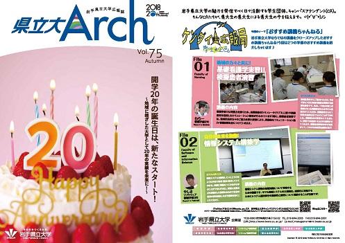 arch75.jpg
